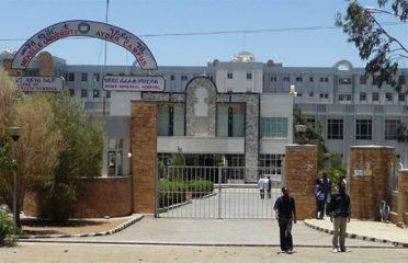 Mekelle University Mek'ele Ethiopia