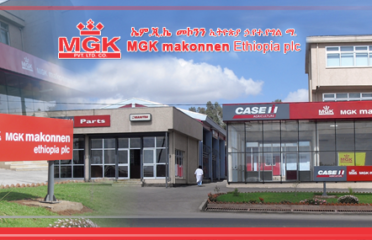 MGK Makonnen