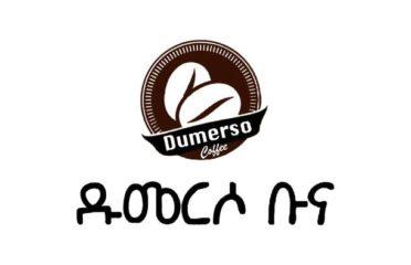 Dumerso Coffee